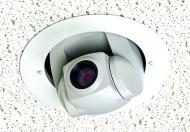 CeilingVIEW™ 70 PTZ - White Camera