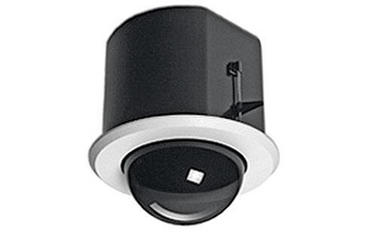 Flush Mount Dome and Bracket for Sony EVI-D70